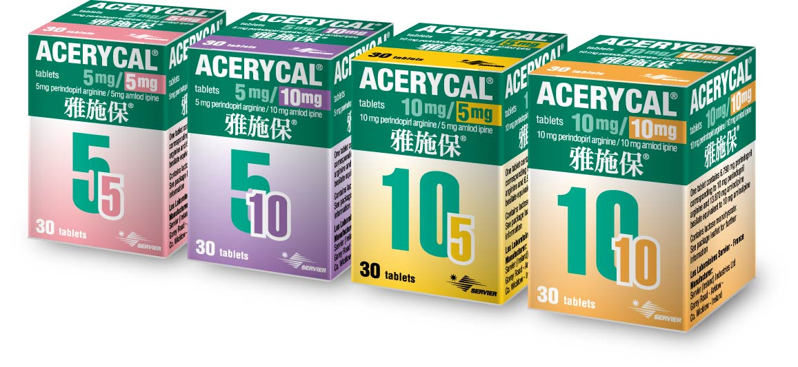 acerycal_box Job Application Form Hong Kong on free generic, sonic printable, blank generic, big lots, part time,